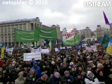 протест против НК